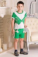 Костюм детский Бристоль (зеленый)
