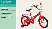 Велосипед 2-х колес 18'', со звонком, зеркалом, руч.тормоз (1шт)(171832)