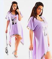 Красивое летнее женское ассиметричное короткое платье-туника большого размера
