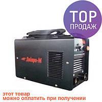 Инвертор Днипро-М MMА 250B