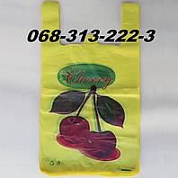 """""""Вишня желтая"""" 30х55см 1000шт прочные полиэтиленовые пакеты майка с рисунком оптом от производителя"""