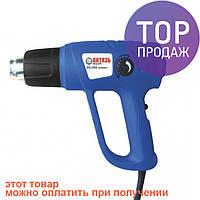 Фен технический с плавной регулиров Витязь ФП-2000