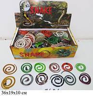 """Змея 12"""" резин., цена за уп., в уп. 20шт, 12 видов (2400шт)(H9606)"""