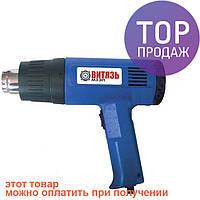 Фен промышленный Витязь ФП-2000 Е
