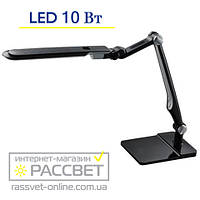 Настольная лампа светодиодная 10W 3000K-6000K ZL 5008 (теплый-нейтральный-холодный свет) черная