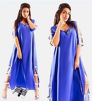 Красивое нарядное свободное летнее женское длинное платье большого размера с разрезами на подоле и на рукавах