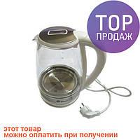Электрочайник Domotec MS-8114 чайник стекло/электрический прибор для кухни