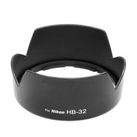 Бленда Nikon HB-32 Lens hood 18-70 18-105 mm (аналог)