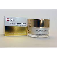 Revitalizing Gold Cream Омолаживайщий крем с коллоидным золотом,TETe Cosmeceutical, Швейцария 50мл