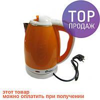 Электрочайник Domotec MS-5022 чайник 2L Orange / электрический прибор для кухни