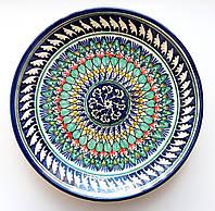 Тарелка для плова d 33 см. Узбекистан