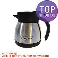 Чайник термос Vacuum Tea Flask 400мл EM-1361 / бытовой прибор