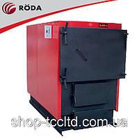 Котел Roda RK3G350 твердотопливный