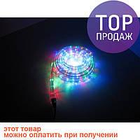 Новогодняя светодиодная гирлянда шланг 10м RGB / Красивые гирлянды для дома / Гирлянды для улицы