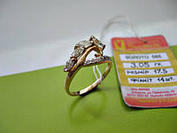 Женское золотое кольцо 3.05 грамма 17.5 размер ЗОЛОТО 585 пробы