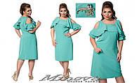 Платье с открытыми плечами Minova большого размера 48-56