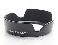 Бленда Canon EW-60C (2) 18-55mm для EOS 600D 550D 650D (аналог)