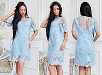 Платье ажурное двойное ментол