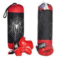 Детский боксерский набор M 2656 груша и перчатки