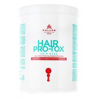 Маска для волос Kallos Протокс, 1000 мл