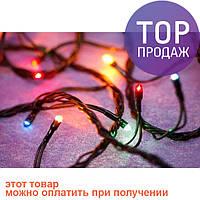 Новогодняя лампочная гирлянда 100 лампочек мульти / Гирлянда для елки / Гирлянда нить для наружного оформления
