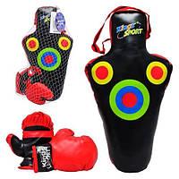 Детский боксерский набор M 1274 груша и перчатки