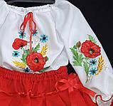 Детский вышитый костюм Маки для Анюты , фото 4