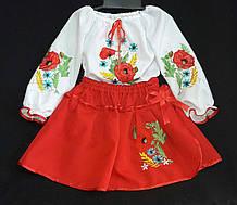 Детский вышитый костюм Маки для Анюты