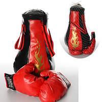 Боксерский набор груша и перчатки M 1044 (38-23см)