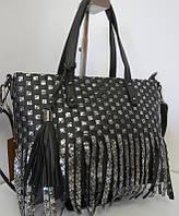Молодёжная сумка с бахромой серебристо - чёрного цвета