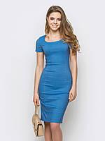 Утонченное классическое женское платье до колен, с коротким рукавом 90239/2