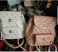 Женский модный и стильный рюкзак Шанель Chanel копия