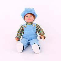 """Кукла мягконабивная """"ІВАНКО"""" (47см), в кор. 50*24*13см(В140/1)"""