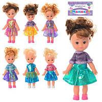 """Кукла """"Крошка Сью"""", 17см, 7 видов, в пак. 10,5*26*4см (288шт)(6051-5062)"""