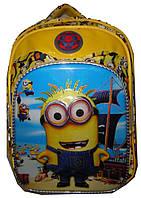 Рюкзак для мальчика школьный 1510 миньен светящяяся кнопка