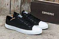 Мужские кеды Converse All Star (Конверсы Олл Стар) черные с белым