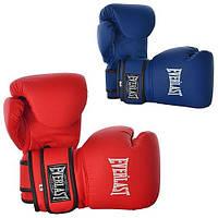 Боксерские перчатки MS 0830 на липучке 9 унций