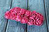 Розы латексные ( из ФОМа, фоамирана), 2 - 2,2 см диаметр, 144 шт. малинового цвета на стебле, оптом