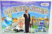 """Игра эконом., настольная """"Менеджер"""", произ-во Украина, ТМ Стратег (20шт)(355S)"""