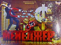 """Игра наст. малая """"Менеджер"""" (укр.), в кор. 25*36*2см (20шт)(110171)"""