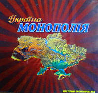 """Игра наст. экономич. """"Монополия Украина"""" (укр.), в гофрокор. 33*30*6см (8шт./уп.), произ-во Украина(0734)"""