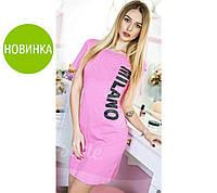 Женская туника,платье, в наличии 6 цветов, размеры: 42-44, 46-48, 50-52