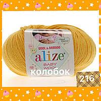 Пряжа для ручного вязания Alize Baby wool (Ализе Беби вул)  216  желтый
