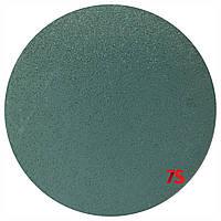 Абразивный полировальный круг ∅ 150 мм, P6000 - 3M 51130 Trizact 443 SA Hookit