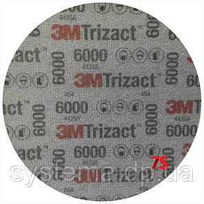 Абразивный полировальный круг ∅ 150 мм, P6000 - 3M 51130 Trizact 443 SA Hookit, фото 2