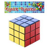 Кубик Рубика, в кул. 6*6см (288шт)(588)