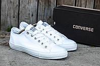 Мужские кеды Converse All Star (Конверсы Олл Стар) белые