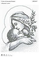 Вышивка бисером СВР 4037 Мадонна и дитя (серебро) формат А4