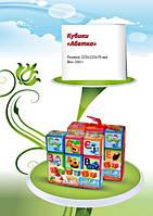 """Кубики """"Абетка"""" 9 кубиков, велика ,20*20*6см, ТМ M-toys (21шт)(130506)"""