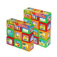 """Кубики """"Азбука"""" 9 кубиков, большая, в пак. 20*20*6см, ТМ M-toys(130490)"""